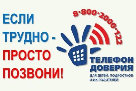 Свидетельство ЕГРЮЛ · ОГРН · Приказ о реорганизации № 13-д от 04.02.